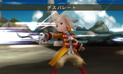 Ringabel - Noble Composer Battle Screenshot (Braveley Default: Flying Fairy)