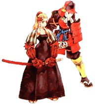 Samurai Job Class (Final Fantasy Tactics)