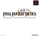Final Fantasy Tactics: Japanese Box Art (Front)