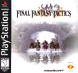 Final Fantasy Tactics: North American Box Art (Front)