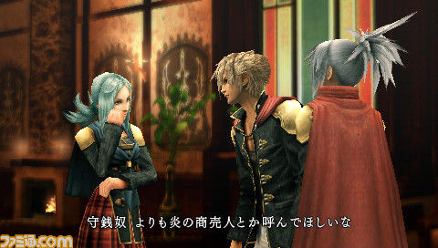 Final Fantasy Type-0: Carla (カルラ) Screenshot