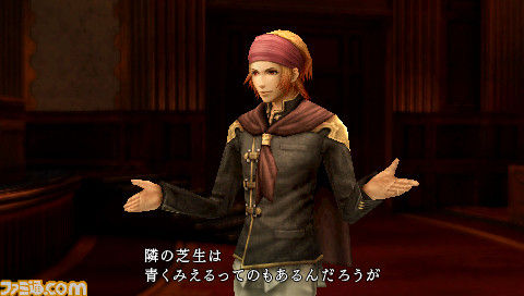 Final Fantasy Type-0: Naghi (ナギ) Screenshot