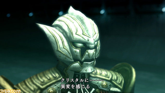 Final Fantasy Type-0: Ninbus (セツナ) Screenshot