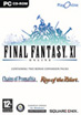 Final Fantasy XI: European Box Art (Front)
