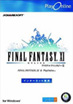 Final Fantasy XI: Japanese Box Art (Front)