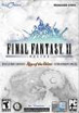 Final Fantasy XI: North American Box Art (Front)