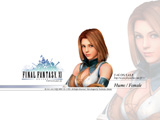 Final Fantasy XI: Hume Female Wallpaper Thumbnail