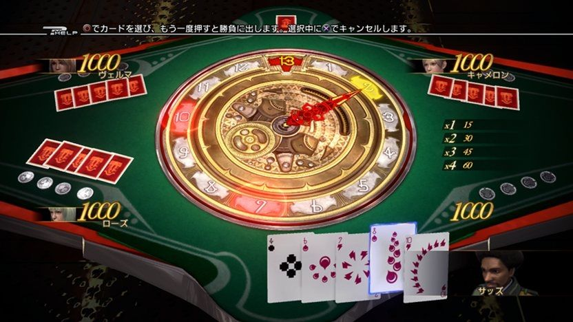online casino game download