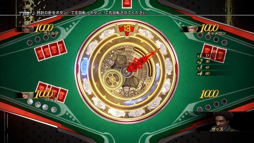 final fantasy 13 2 casino