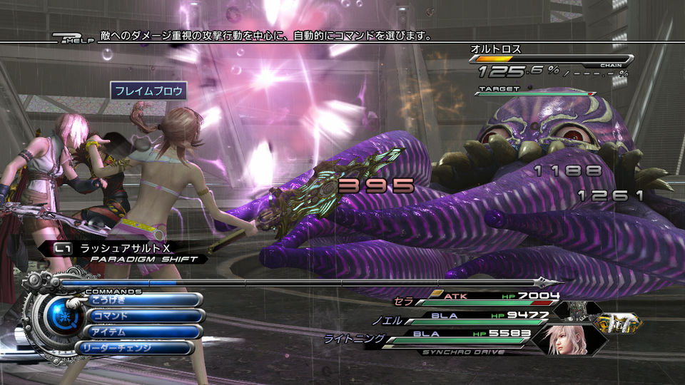 Final Fantasy XIII-2: Noel, Lightning, and Serah Battle with Orthos