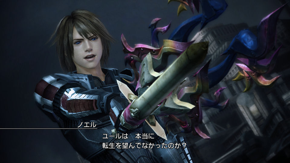 Final Fantasy XIII-2: Noel's N7 Armour Costume