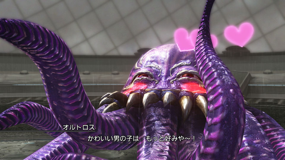 Final Fantasy XIII-2: Orphos (Coliseum Monster)