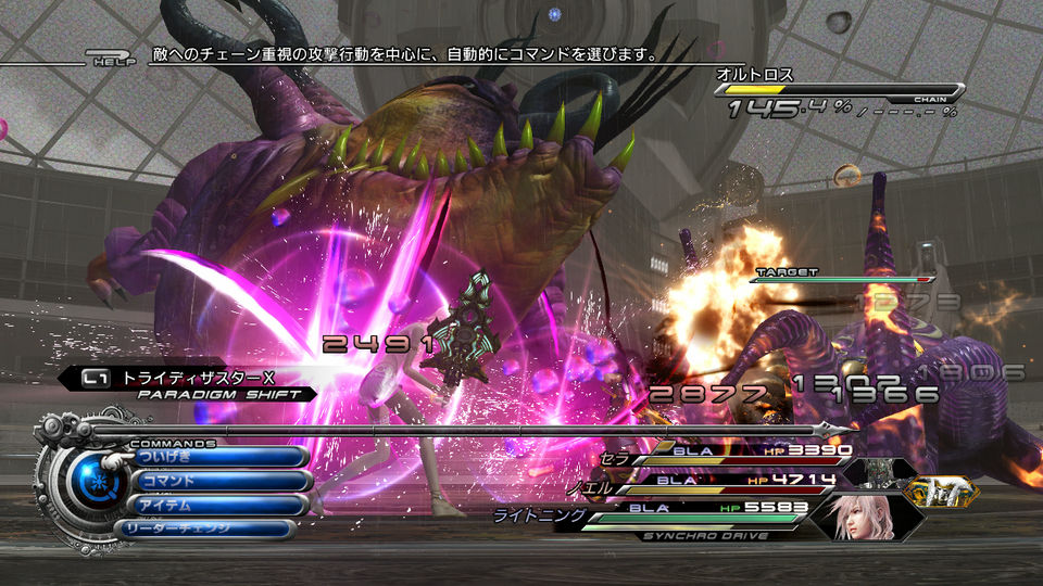 Final Fantasy XIII-2: Orthos and Typhon Battle