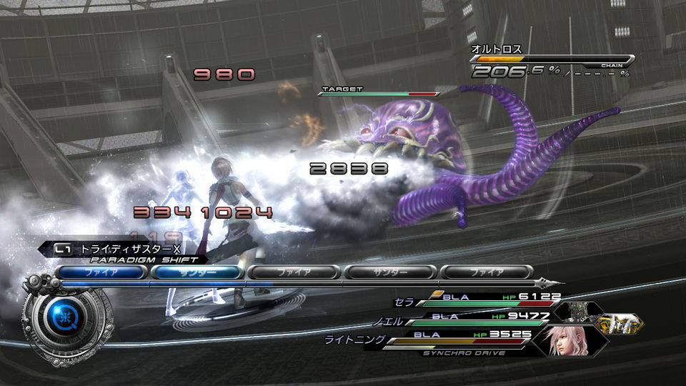 Final Fantasy XIII-2: Serah and Noel Battle with Orthos