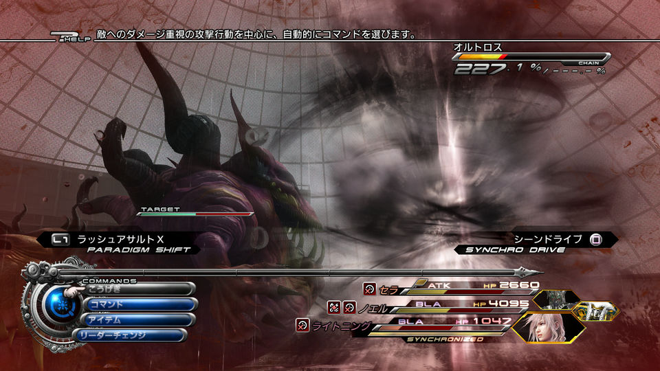Final Fantasy XIII-2: Typhon Battle