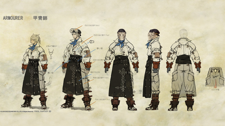 Final Fantasy XIV: Armourer Concept Art