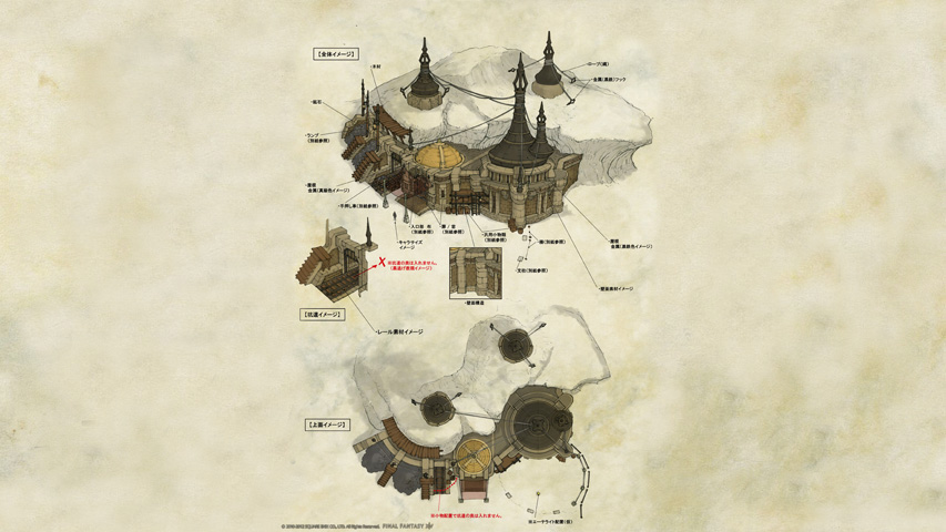Final Fantasy XIV: Building Concept Art
