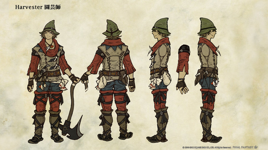 Final Fantasy XIV: Harvester Concept Art