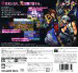 Kingdom Hearts 3D: Dream Drop Distance Japanese Box Art (Back)