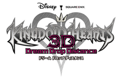 Kingdom Hearts 3D: Dream Drop Distance Logo