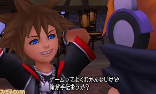 Kingdom Hearts 3D: Dream Drop Distance - Sora Screenshot