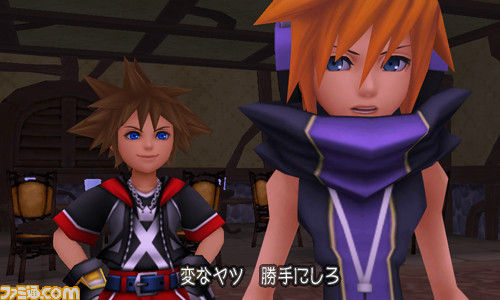 Kingdom Hearts 3D: Dream Drop Distance - Sora and Neku (Screenshot)