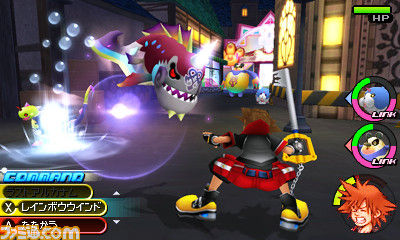 Kingdom Hearts 3D: Dream Drop Distance - Dream Eaters Screenshot