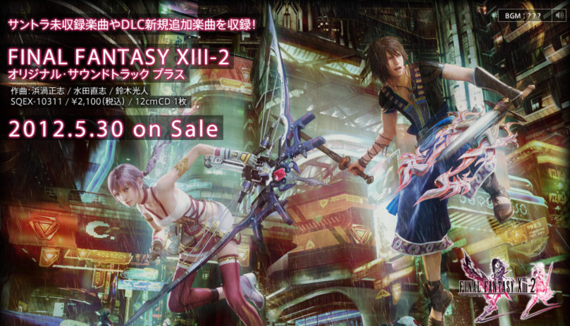 Final Fantasy XIII-2 Original Soundtrack Plus - May 30, 2012 Release Date